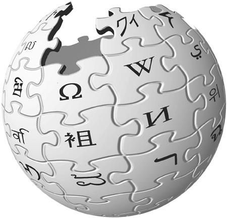 Ubuntu Server Edition At Wikipedia: Where's the Revenue?