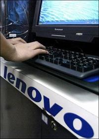 Retail Veterans Drive Lenovo's Consumer Push