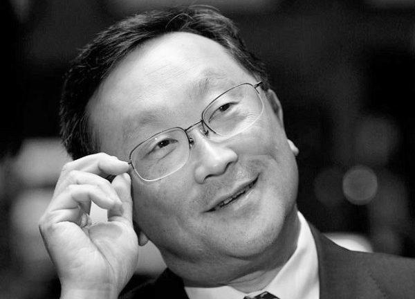New BlackBerry chief John Chen shakes up the mobile maker39s management team