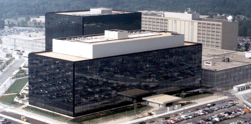 NSA headquarters located on the grounds of Fort Meade