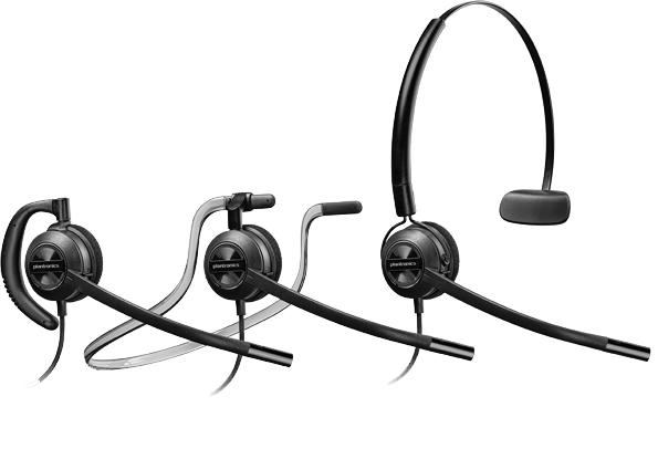 Plantronics Releases New Enterprise Headset Lineup – Channel
