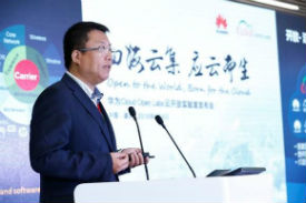 Jim Lu, president of Global Technical Service, Huawei, spoke at the launch.
