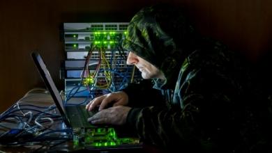 Hacker tools