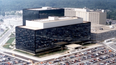 National Security Agency headquarters in  Fort Meade, Maryland