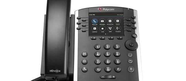 Polycom VVX Phone