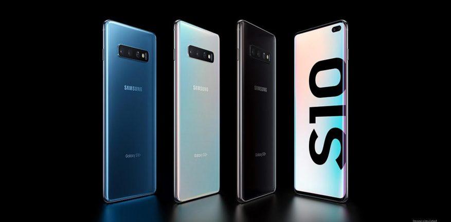 Samsung Galaxy S10 on Verizon