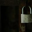 Padlock-security
