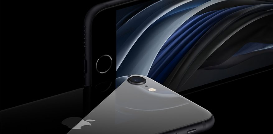 Apple new iphone SE_042420